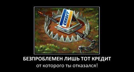 public-bezproblemen-kredit