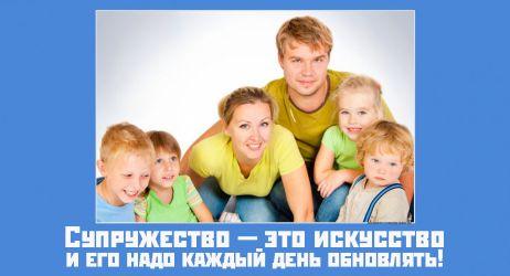 public-deti-04
