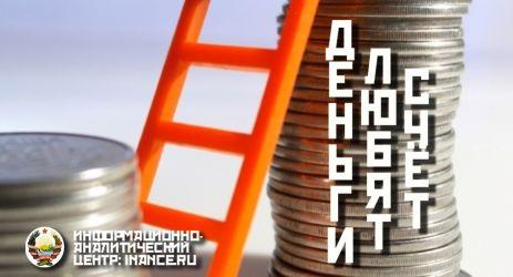 140930-money