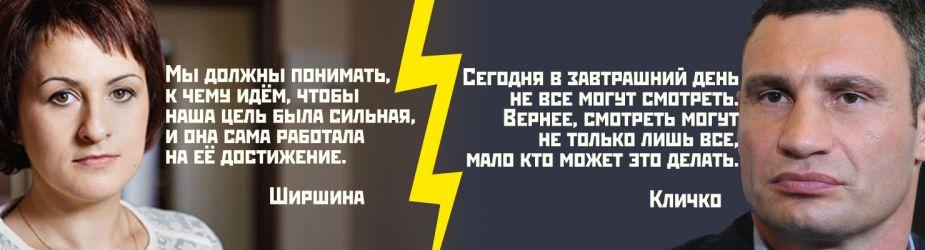 public-sladkaya-parochka