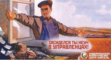 public-kadrovaya
