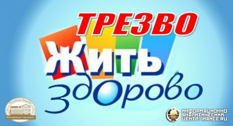 public-mp