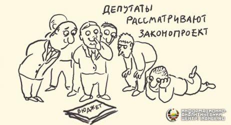 public-petrosovet
