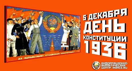 public-constitution