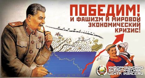 public-stalin