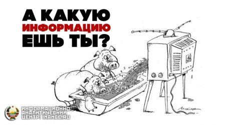 public-televidenie