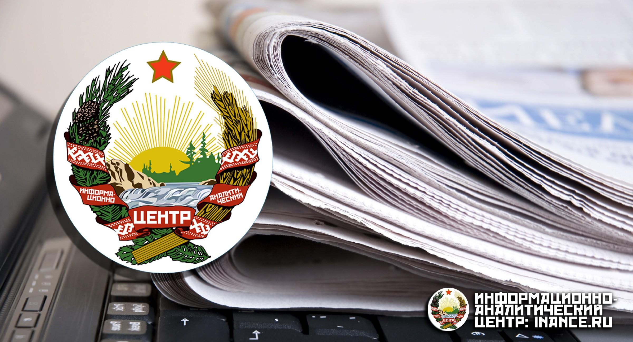 newsnews-rk